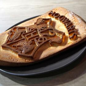 Moule à gâteaux en silicone - Poudlard