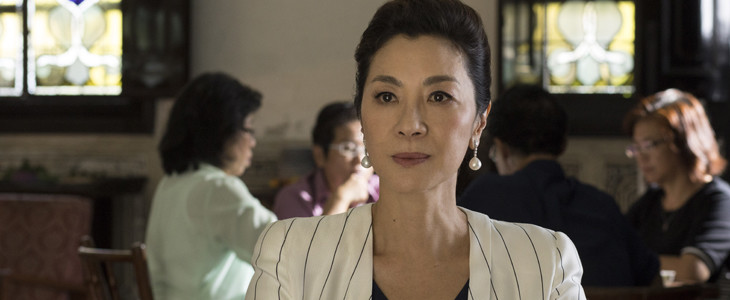 Michelle Yeoh - Eleanor Young