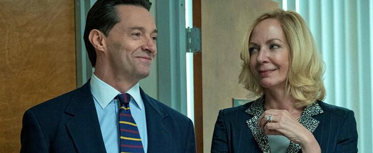 Hugh Jackman et Allison Janney dans Bad Education